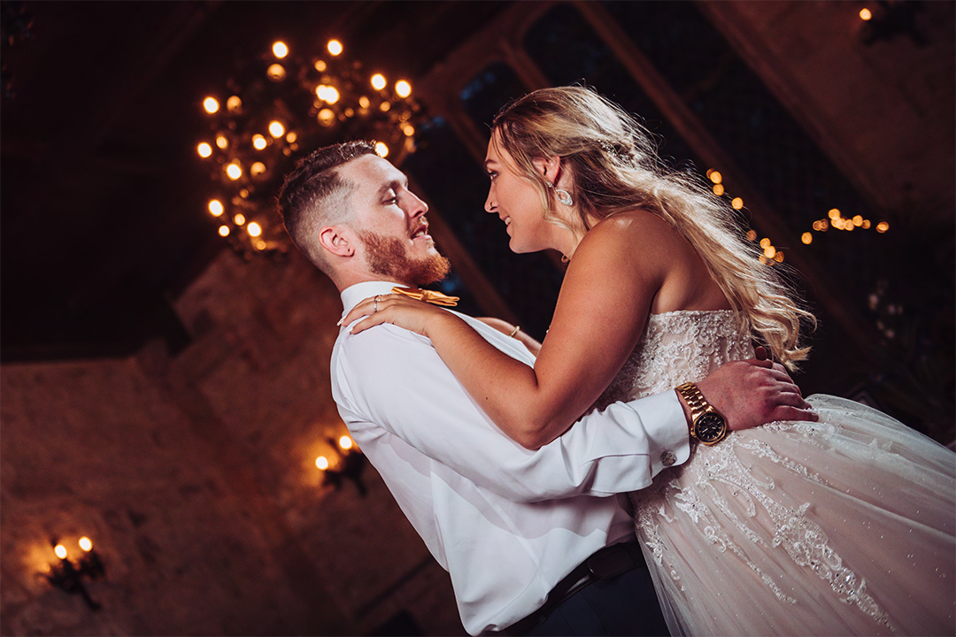 First Dance - Richard Perry Photography